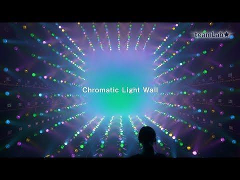 Chromatic Light Wall