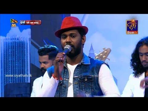 සති අග සාදය | MUSICAL SHOW | 25 - 02 - 2018 | MG Dhanushka with Hello | SIYATHA TV