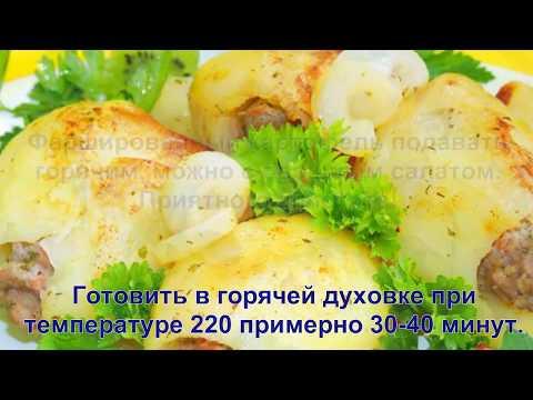 Вторые блюда - рецепты вторых блюд на каждый день