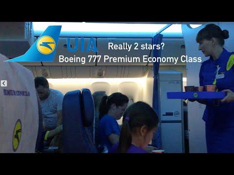 Is Ukraine International Airlines Really 2 Stars? | Kiev-Bangkok | B777 | Premium Economy | PS 271