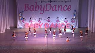 Танец Зайчиков Baby Dance