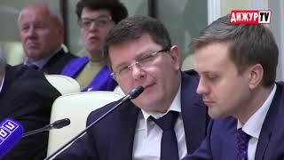 Круглый стол/   /МособлДума/   /Андрей  Свинцов/