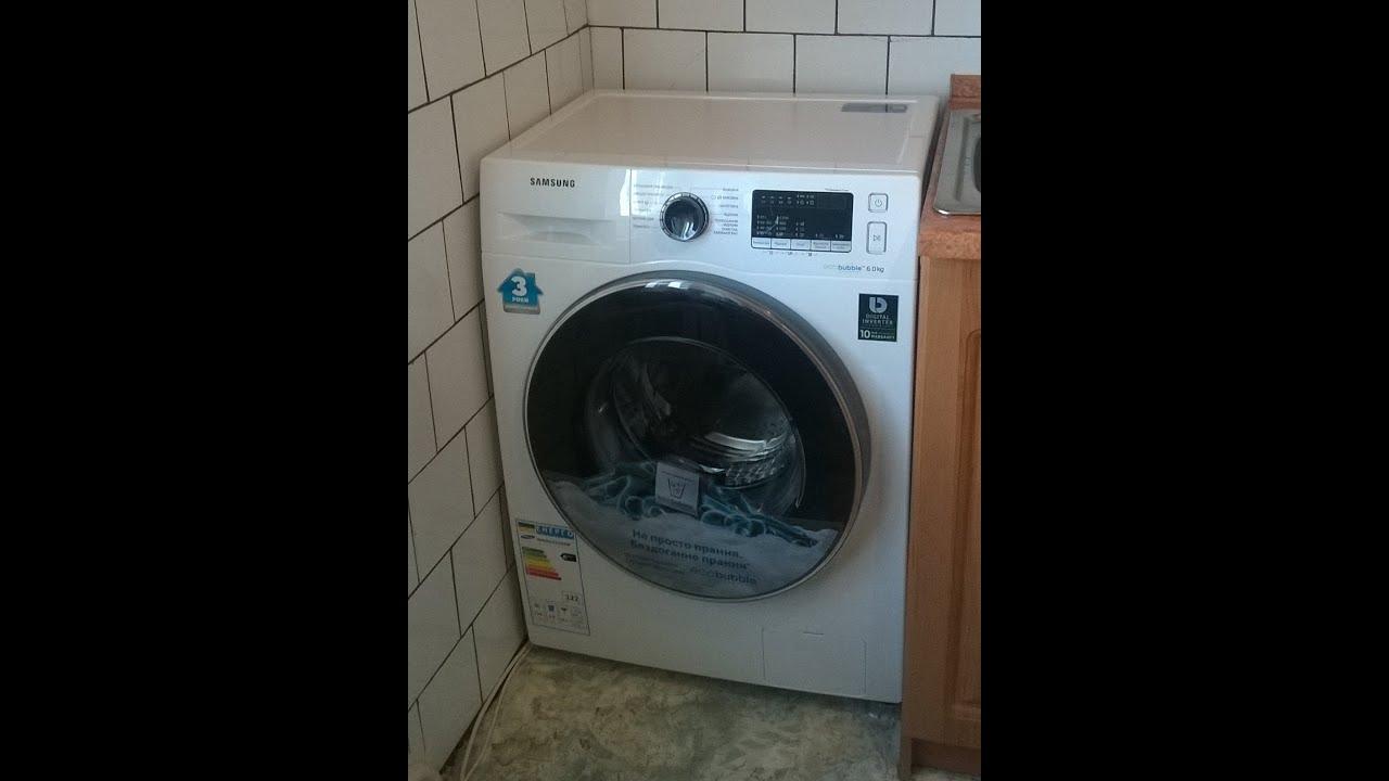 Настенная стиральная машина DAEWOO DWD CV701PC - YouTube