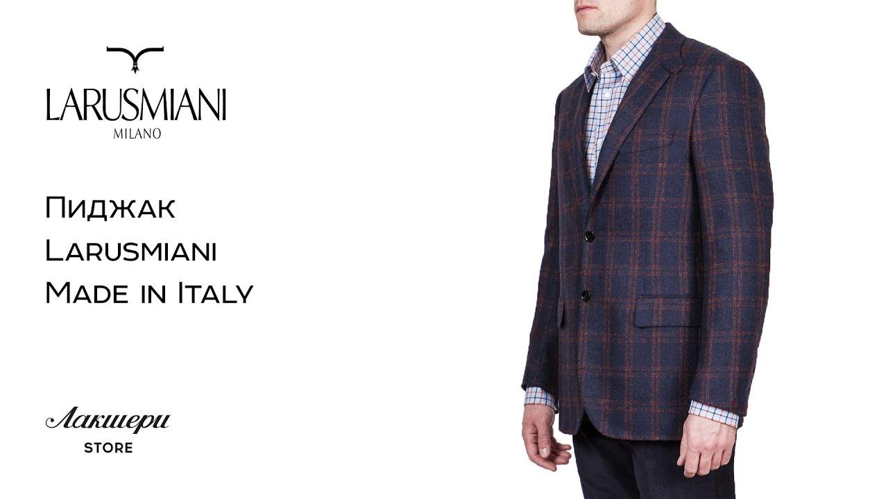 Рассказываем о том, где купить мужские пиджаки в нижневартовске: 485 вещей в 62 магазинах. Последние. И спортивные пиджаки, и блейзеры можно носить хоть с джинсами, хоть с поло, только не с костюмными брюками. Пиджаки также. Однобортный замшевый пиджак kiton kiton. Однобортный.
