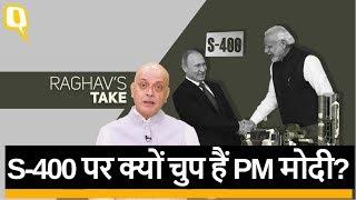 Modi ने एयरपोर्ट पर गले मिलकर क्यों नहीं किया Putin का स्वागत? l Quint Hindi