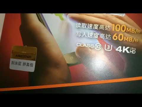 Samsung UHS-3 64GB Micro SDXC Memory Card  -  64GB