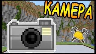 ФОТОАППАРАТ и ДЕНЬ РОЖДЕНИЯ в майнкрафт !!! - БИТВА СТРОИТЕЛЕЙ #22 - Minecraft