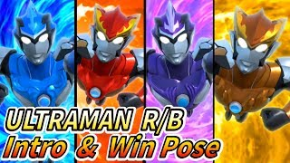 【NS】ULTRAMAN R/B - ALL Forms Intro Cutscenes & Win Pose