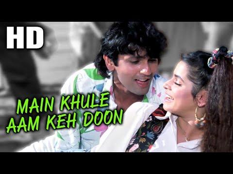 Main Khule Aam Keh Doon | Amit Kumar, Asha Bhosle | Indrajeet 1991 Songs | Kumar Gaurav, Neelam