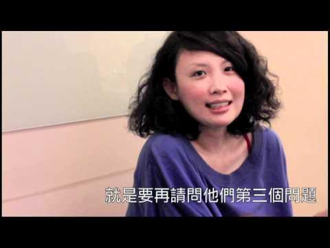 Far From Answer 香港呼叫音樂節 Taiwan Calling 2011 宣傳影片