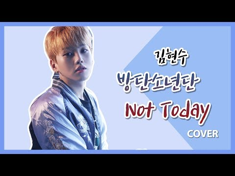 [Special Clip] 김현수 'Not Today' Dance Cover