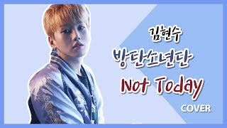 Baixar [Special Clip] 김현수 'Not Today' Dance Cover