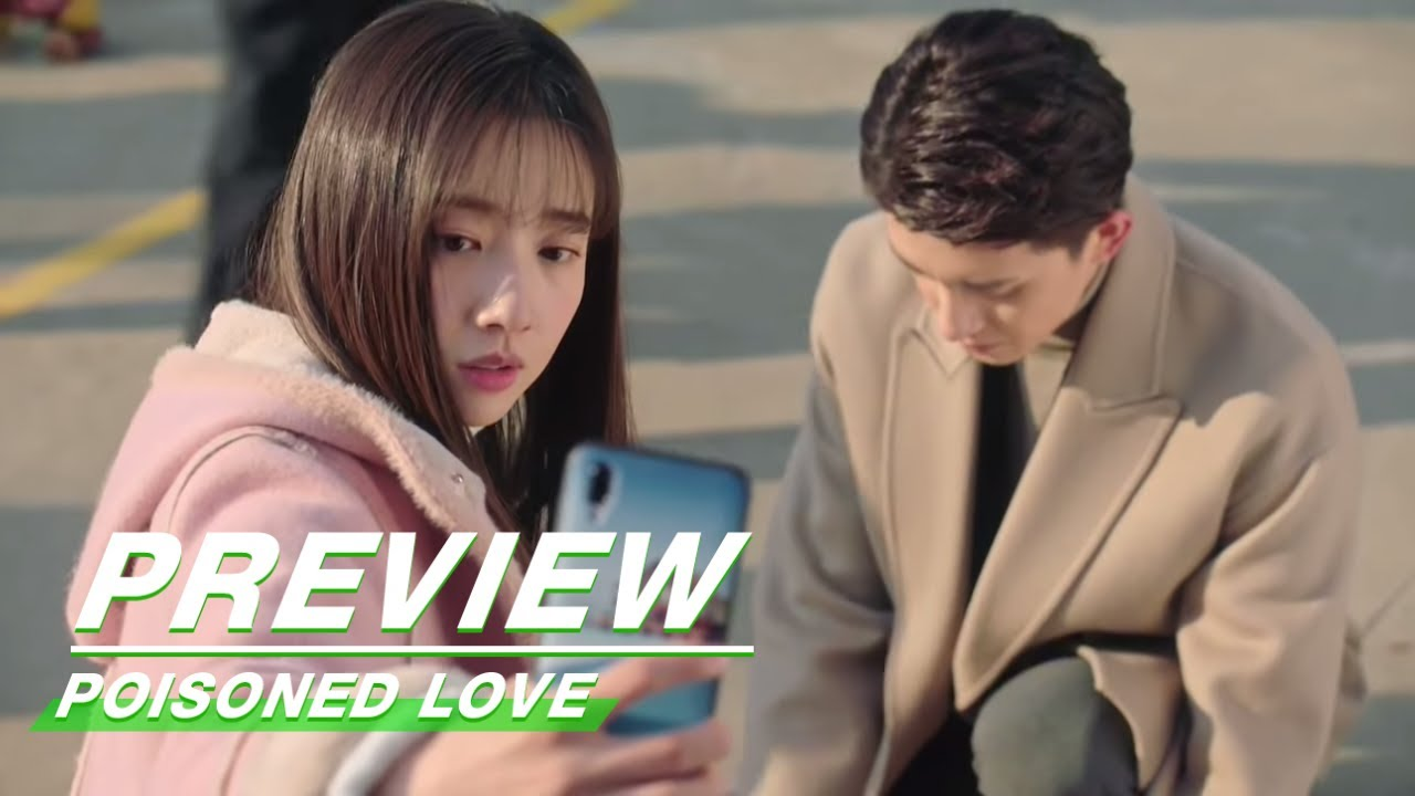 Download Preview: Poisoned Love EP11 | 恋爱吧食梦君 | iQIYI