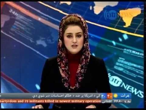 Afghanistan Pashto News - Araina News   Rana