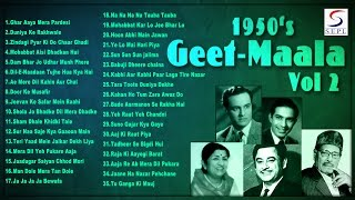 1950's Geet Maala | Superhit Songs Jukebox | Non-Stop | Vol 2