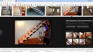 Лестница своими руками   вступление(Лестница на металлическом каркасе своими руками . В серии видео рассказано про основы и некоторые нюансы..., 2016-05-14T11:11:17.000Z)