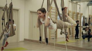 PRO-Движение Йога в воздухе Дети 7-13 лет