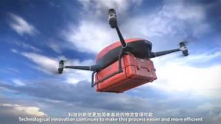 What we can create with Intelligent AAV Logistics | Urban Air Mobility | EHang