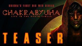 Chakrabyuha ଚକ୍ରବ୍ୟୁହ | First Look Teaser | Odia Web Series | HD | Happy | Azhar