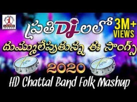 Telugu Dj Mashup Songs 2020  Latest Folk Songs  Folk Dj Songs  Lalitha Audios And Videos