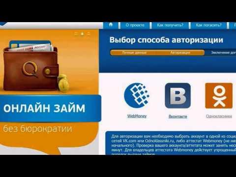 получить кредит в хоум кредит банке онлайн на карту