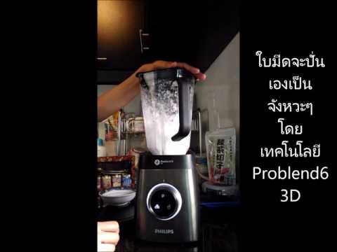 smoothie blender ice crusher