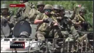 31/07/14 Мобилизация на Украине  повестки получают даже инвалиды(, 2014-08-01T06:57:26.000Z)