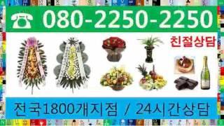 리본글씨 24시전국☎O8O-225O-225O 정읍사랑병…
