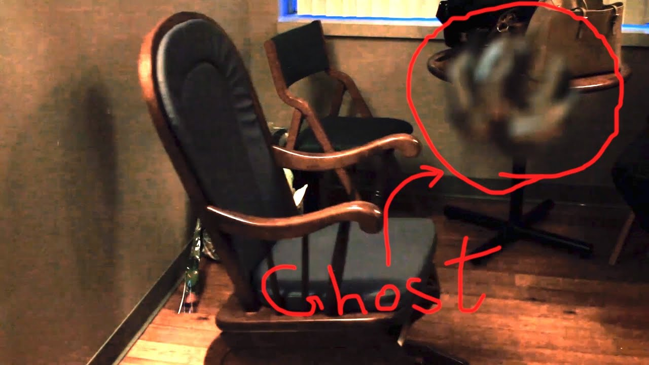 Ghost Sighting Entity Rocking The Chair Youtube