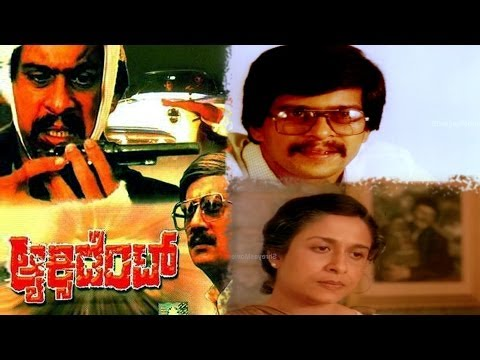 Accident Kannada Full Movie - Anant Nag, Arundhati Nag