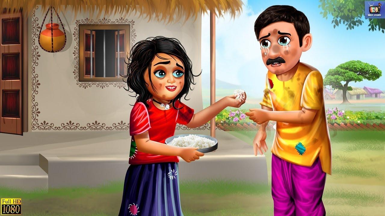 गरीब बाप की बेटी | Hindi Kahani | Amir vs Garib | Moral Stories | Hindi Kahaniya  | Hindi Stories