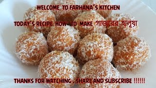 How to make best Bengali Gajor er Halwa ( গাজরের হালূয়া )  | Indian Gajor ka Halwa