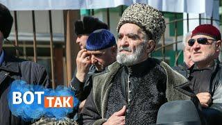 В Ингушетии начались массовые репрессии