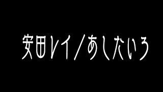 [新ドラマ]娘と母の100日間の物語 10/13(火)スタート『結婚式の前日...
