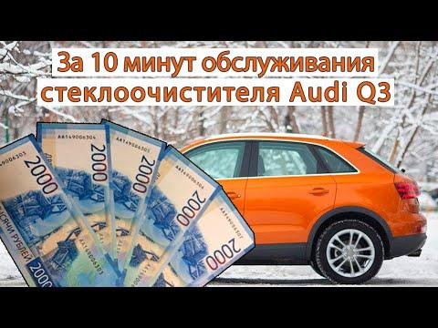 Развод в автосервисе, 10000 рублей за 10 минут работы СТО.