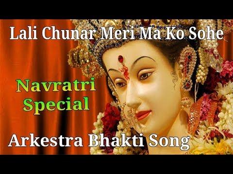 Lali Chunar Meri Ma Ko Sohe Arkestra Suparhit Navratri Song By Remix Jagat