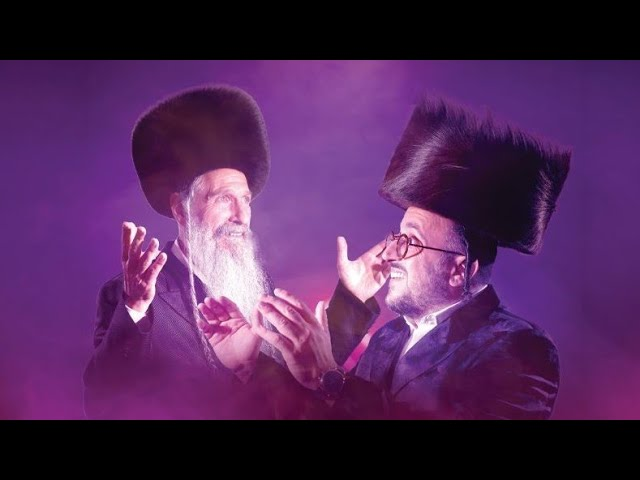 Replay: Yossi Shtendig, Lipa Schmeltzer, MBD | Choel Hamoad Sukkes