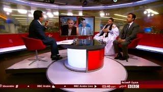 بي بي سي عربي: حديث الساعة: المغرب والعلاقة مع الاتحاد الافريقي