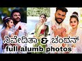 Chandhan shetty and nivedhitha Gowda   engagement photo/Nivedita and Chandan full engagement photos