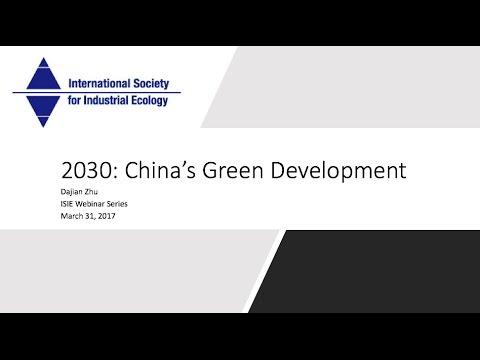 2030: China's Green Development - Dajian Zhu