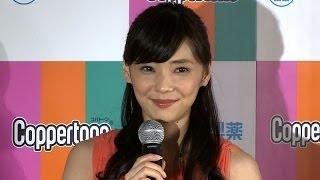 女優の倉科カナ(26)が25日、都内で行われた日焼け止め『コパトーン UV...