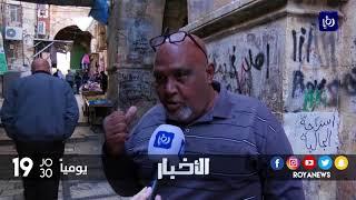 عشرات المستوطنين يقتحمون باحات المسجد الأقصى تحت حماية شرطة الاحتلال - (14-12-2017)