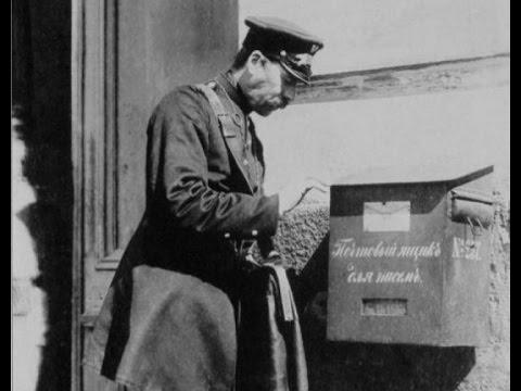 Почта  — Википедия