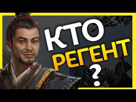 Восемь Князей прохождение DLC за Сыма Лунь в Total War: Three Kingdoms - #18