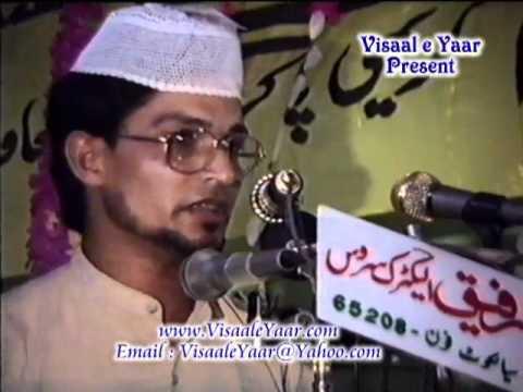 URDU NAAT(Laj Rakhna Ke Main)SHABIR GONDAL IN SIALKOT.BY Visaal