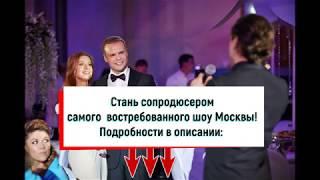 """Стань сопродюсером шоу """"Поющие официанты"""""""""""