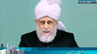 Urdu Friday Sermon 11 November 2011, Persecution and Relationship with Allah, Islam Ahmadiyya