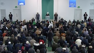 Bulgarian Translation: Friday Sermon 3 November 2017