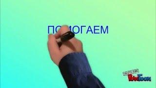 МЕЖЕВАНИЕ и КАДАСТРОВЫЙ УЧЕТ в Краснодарском крае.(КАДАСТРОВЫЙ ИНЖЕНЕР в краснодарском крае. АГЕНТСТВО НЕДВИЖИМОСТИ в павловском районе. Наш сайт http://agentstvonedvi..., 2015-12-29T11:23:42.000Z)