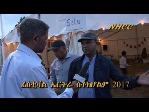 Eritrean Festival Scandinavia 2017